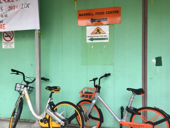 more signs to Maxwell Food Centre as a lot of constructions are ongoing in the are
